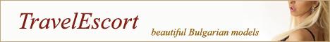 banner-travelescort-new